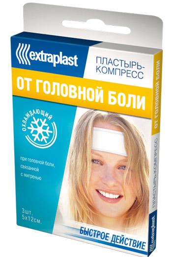 Extraplast