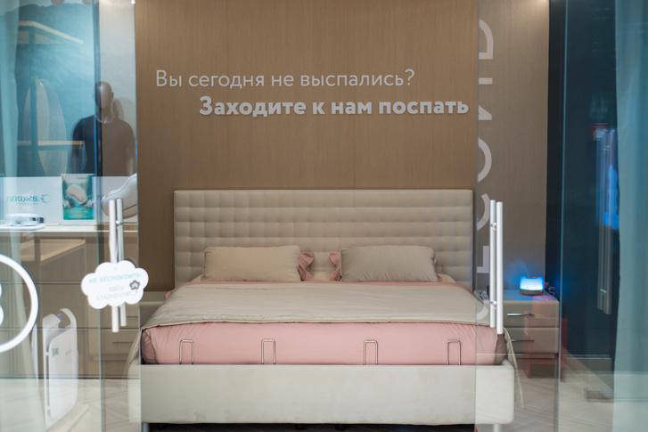 Фото №6 - Первый концепт-стор Askona в России