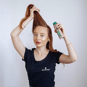 Фото №3 - Быстрая прическа для длинных волос: стильная коса за несколько минут с продуктами Taft