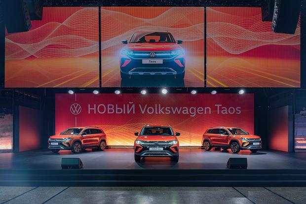 Фото №2 - В России состоялась премьера Taos— нового SUV марки Volkswagen