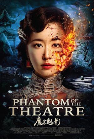 Фото №3 - 10 самых криповых азиатских фильмов ужасов