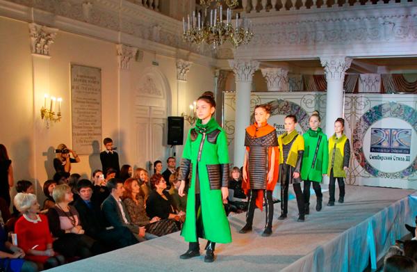 Фото №11 - «Симбирский стиль»: одели «с иголочки» даже терьера