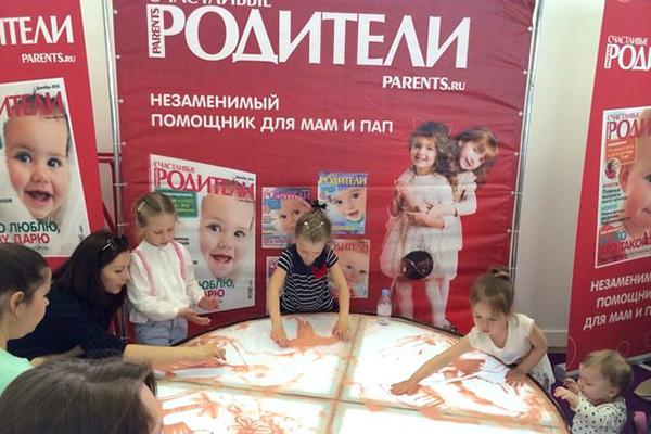 Фото №17 - Журнал «Счастливые родители» на фестивале «СТАРТ АП»