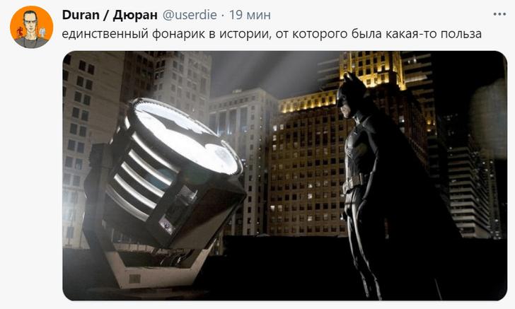 Фото №6 - Лучшие шутки про новую акцию оппозиции с фонариками
