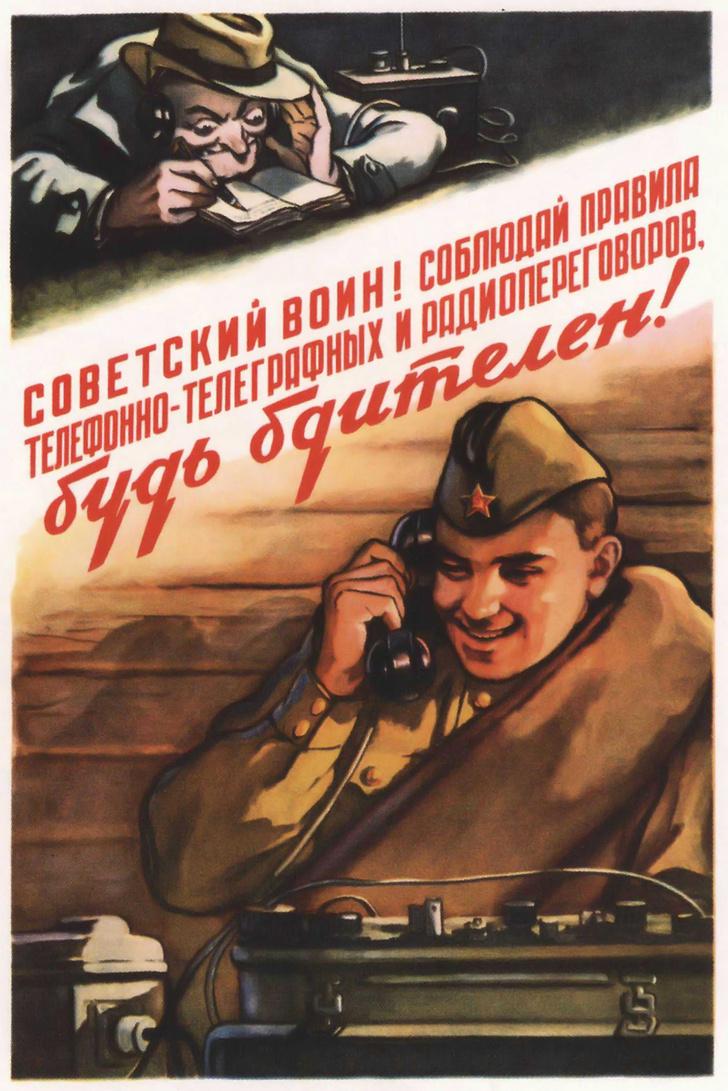 Фото №7 - Советские плакаты, которые стали слишком актуальными в наши дни