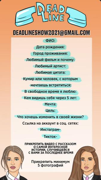 Фото №2 - Что-то новенькое: Лиза Василенко и Даша Джакели запустят собственное шоу