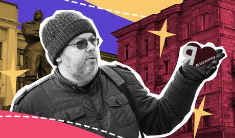 «Новосибирск— это целая планета»: прогулка с экскурсоводом Андреем Поздняковым по проспекту Дзержинского
