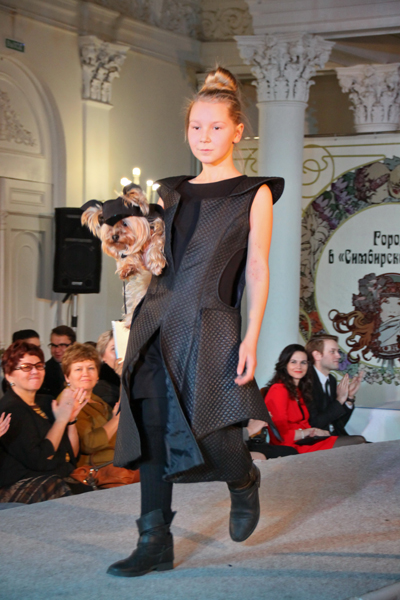 Фото №13 - «Симбирский стиль»: одели «с иголочки» даже терьера
