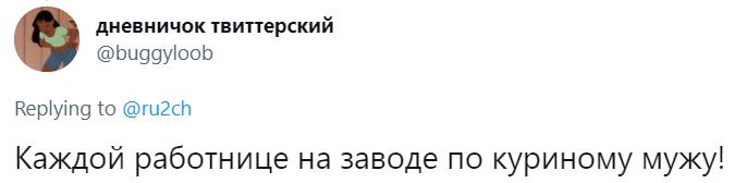 Фото №10 - Лучшие шутки про Рамзана Кадырова, который объявил, что в Чечне нет петухов