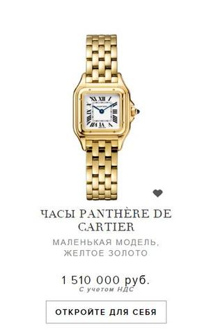 Фото №4 - Сергей Шнуров подарил новой жене часы за 1,5 млн рублей