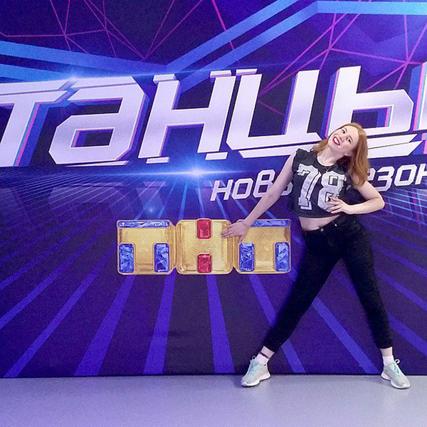 новый сезон шоу ТАНЦЫ