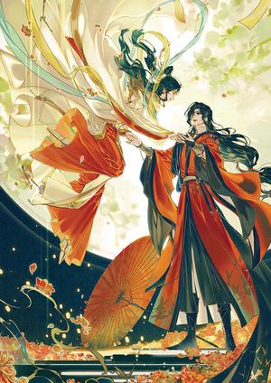 Фото №1 - Топ лучших китайских аниме ✨