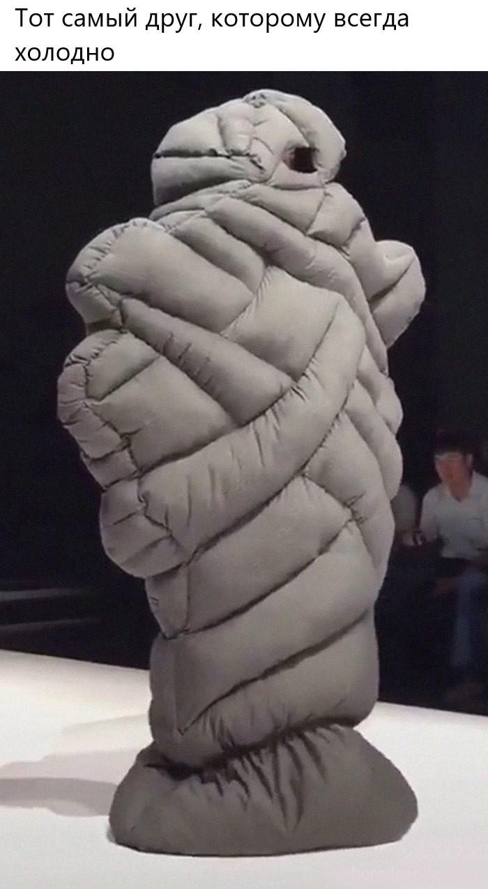 Фото №1 - Лучшие мемы о превратностях высокой моды