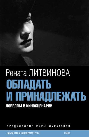 Фото №5 - Кара Делевинь и не только: 5 художественных книг, написанных селебами