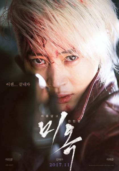 Фото №4 - 7 корейских фильмов, которые не хуже голливудских блокбастеров