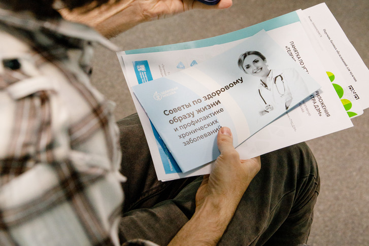 Фото №7 - Мужское здоровье— не шутки: где сделать бесплатный чекап