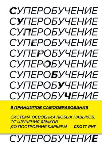 Фото №5 - Внеклассное чтение: любимые книги Лизы Дидковской