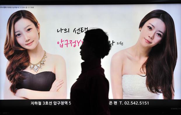 Фото №7 - 7 интересных фактов о пластической хирургии Южной Кореи