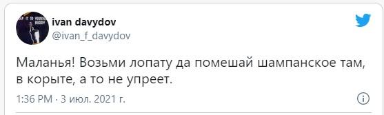 Фото №2 - Лучшие шутки и мемы о новом указе Путина про шампанское