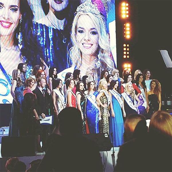 Челябинская участница Мисс Офис 2015 Ольга Седова стала Вице мисс