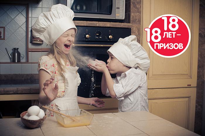 Фото №1 - Кулинарные шедевры