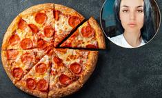 Пицца с салями от Софии Эззиати