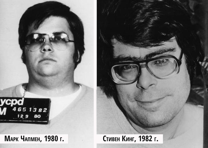 Фото №5 - 5 самых абсурдных теорий заговора про знаменитостей