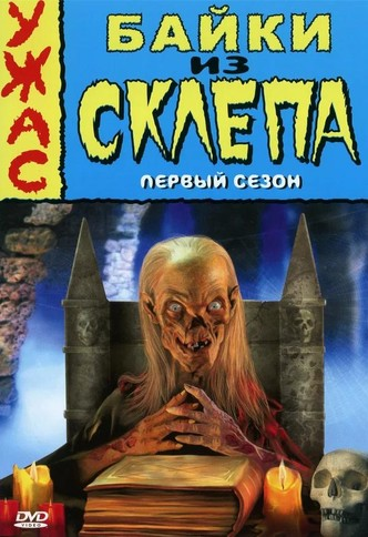 Фото №4 - 10 страшных мистических сериалов, которые держат в напряжении до конца