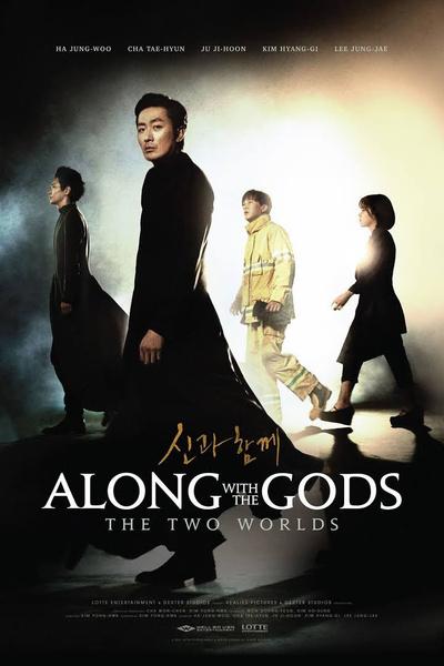 Фото №3 - 7 корейских фильмов, которые не хуже голливудских блокбастеров