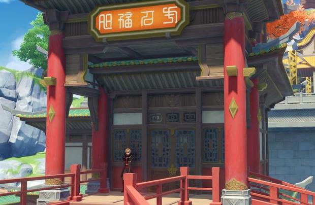 Фото №10 - 10 скрытых локаций в Genshin Impact, которые все пропустили 😣
