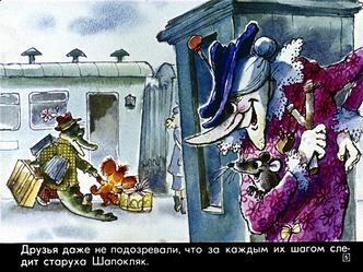 Фото №11 - Кадры из детства: зачем современному ребенку советские диафильмы