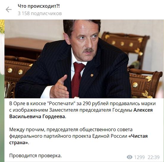 Фото №3 - Самые ироничные и нелепые случаи, когда в России наказывали за изображение свастики
