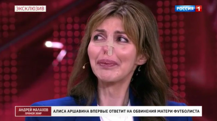 Фото №2 - Алиса Казьмина убеждена, что мать Аршавина навела на нее порчу