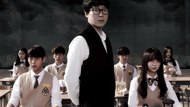 Фото №1 - 6 коротких корейских дорам, которые ты можешь посмотреть за день 🕐