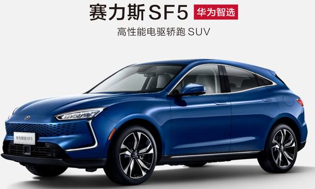 Фото №2 - «Я заеду за тобой на Huawei»: китайский электронный гигант вышел на автомобильный рынок