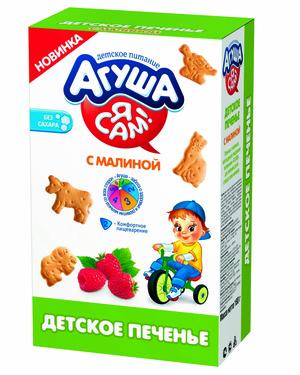 Фото №4 - Как правильно выбрать детское печенье