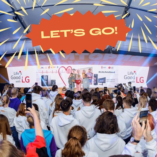 Фото №1 - «Работать в России»: история любви LG Electronics и Всероссийского молодежного форума «Территория смыслов» 😎