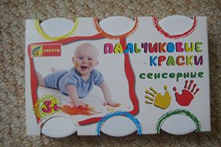 Фото №7 - Пальчиковые краски для малышей