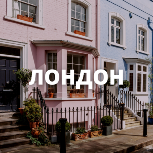 Фото №6 - Гадание онлайн: Выбери город, а мы скажем, какая песня опишет твои мечты ✨