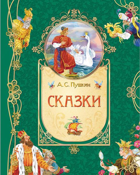 Фото №14 - Книжки на полку: для детей от 4 до 5 лет