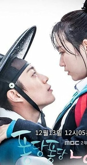 Фото №7 - Гендерная интрига: 10 корейских дорам, где девушка притворяется парнем