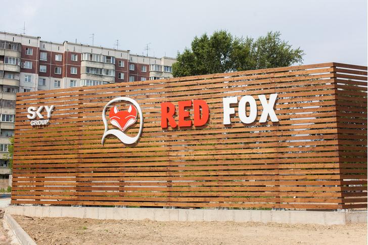 Фото №2 - Red Fox: ЖК на Гусинке возле нового автовокзала