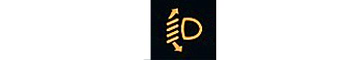 Фото №37 - Самый полный гид по контрольным лампам приборной панели твоего автомобиля