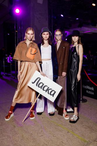 Фото №5 - Модный апсайклинг: молодые дизайнеры и бренд «Ласка» представили необычную коллекцию