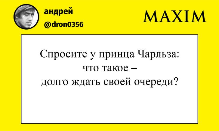 Фото №1 - Лучшие шутки о московских очередях за новыми айфонами