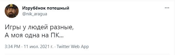 Фото №8 - Шутки понедельника и когда русские едят хинкали