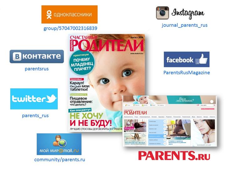 Фото №1 - Журнал «Счастливые родители» и PARENTS.ru теперь и в Одноклассниках