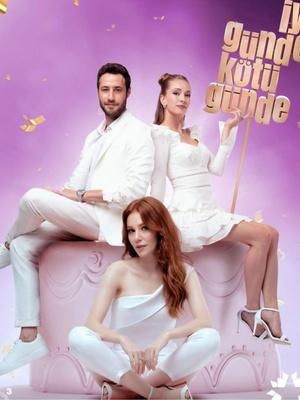 Фото №1 - Что посмотреть: 7 новых турецких сериалов с классными историями любви