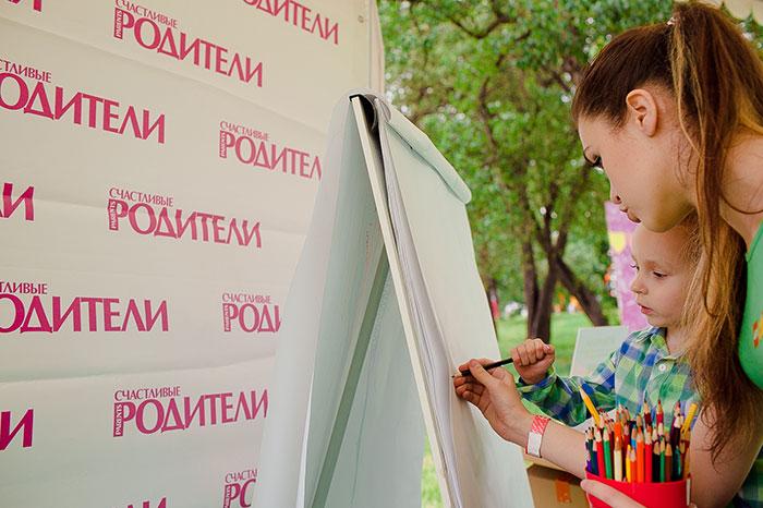 Фото №26 - Журнал «Счастливые родители» на Фестивале «Усадьба Jazz»