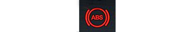 Фото №50 - Самый полный гид по контрольным лампам приборной панели твоего автомобиля